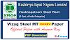 [PDF] Vizag Steel MT 2017 Solved Paper