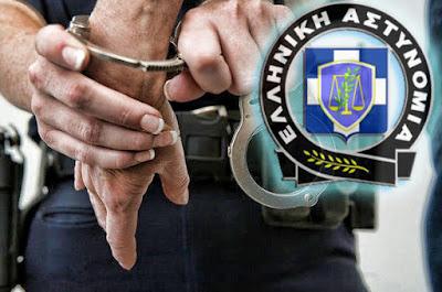 Σύλληψη δύο αλλοδαπών για ψευδή ανώμοτη κατάθεση και παράνομη είσοδο στη χώρα