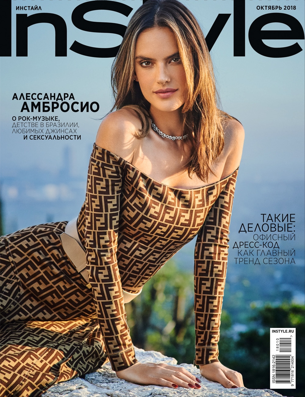 Alessandra Ambrosio for InStyle Russia October 2018