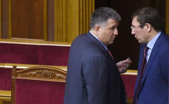 Розморозили: як з банку Януковича зникли 2 мільярди