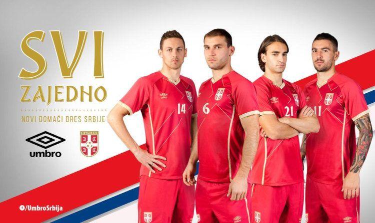 セルビア代表 2014-15年ユニフォ...
