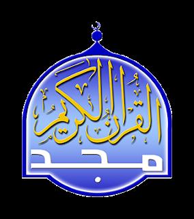 Al Majd Holy Quran frequency on Nilesat