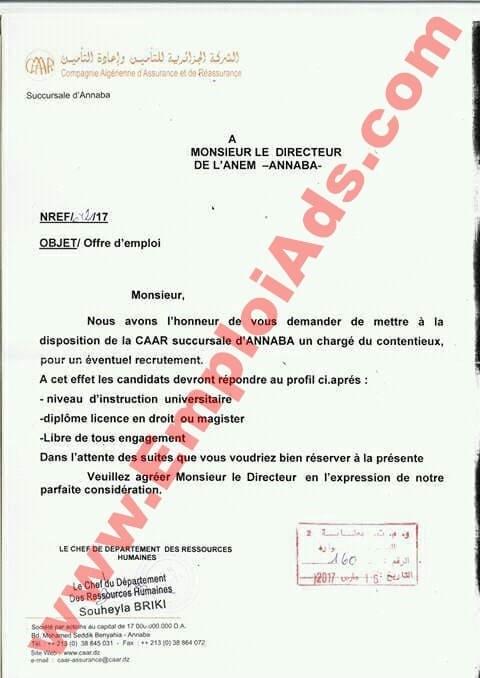 اعلان عرض عمل بالشركة الجزائرية للتأمين واعادة التأمين ولاية عنابة مارس 2017