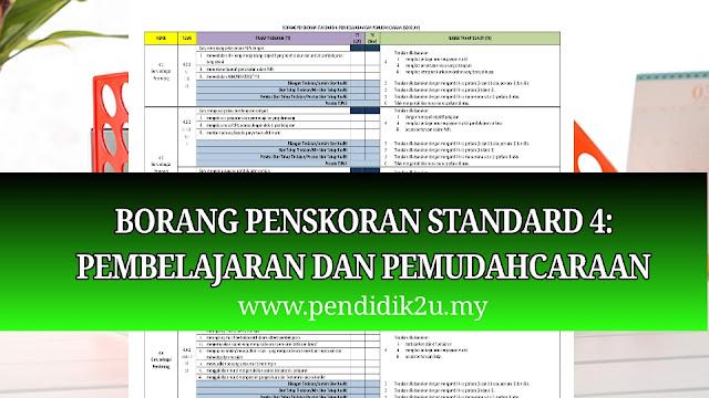 Standard 4 baru