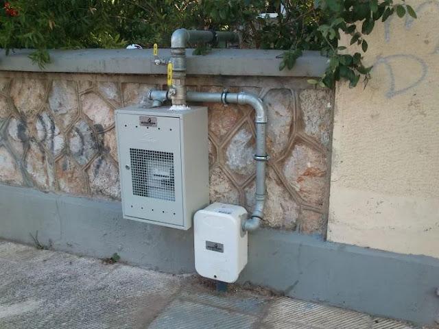 Δωρεάν εγκατάσταση φυσικού αερίου – Ποιοι το δικαιούνται;