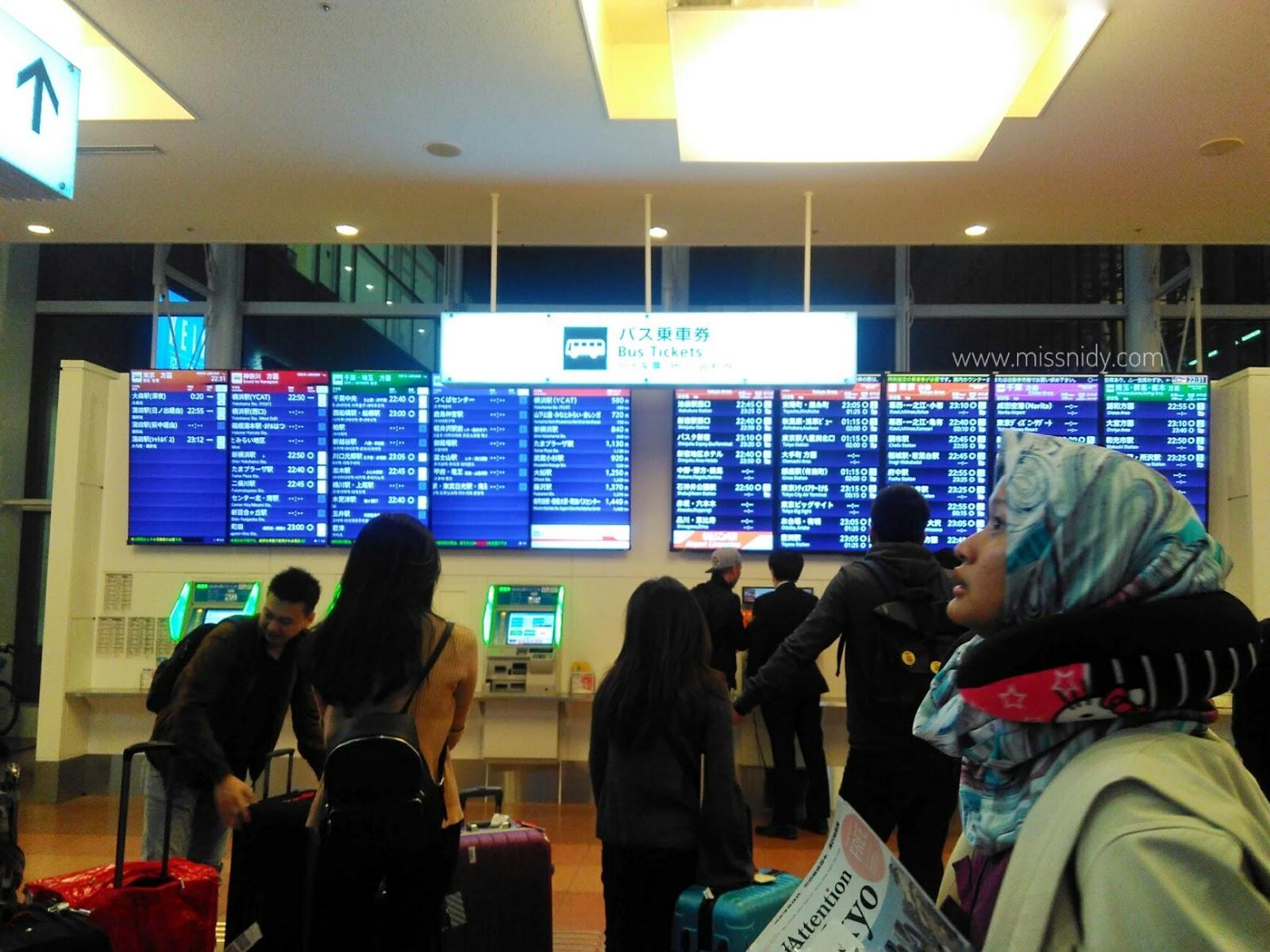 biaya naik kereta dari haneda airport jepang