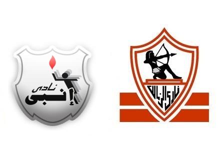 متابعة نتيجه مباراه الزمالل وانبى الامس الجمعة الموافق 29-9-2017 في الدوري المصري الجولة الرابعة تنتهي بالتعادل السلبي 0-0