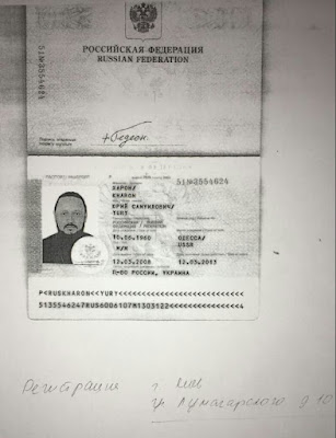 Настоятель незаконної каплиці УПЦ МП виявився громадянином Росії