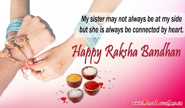 raksha bandhan photos