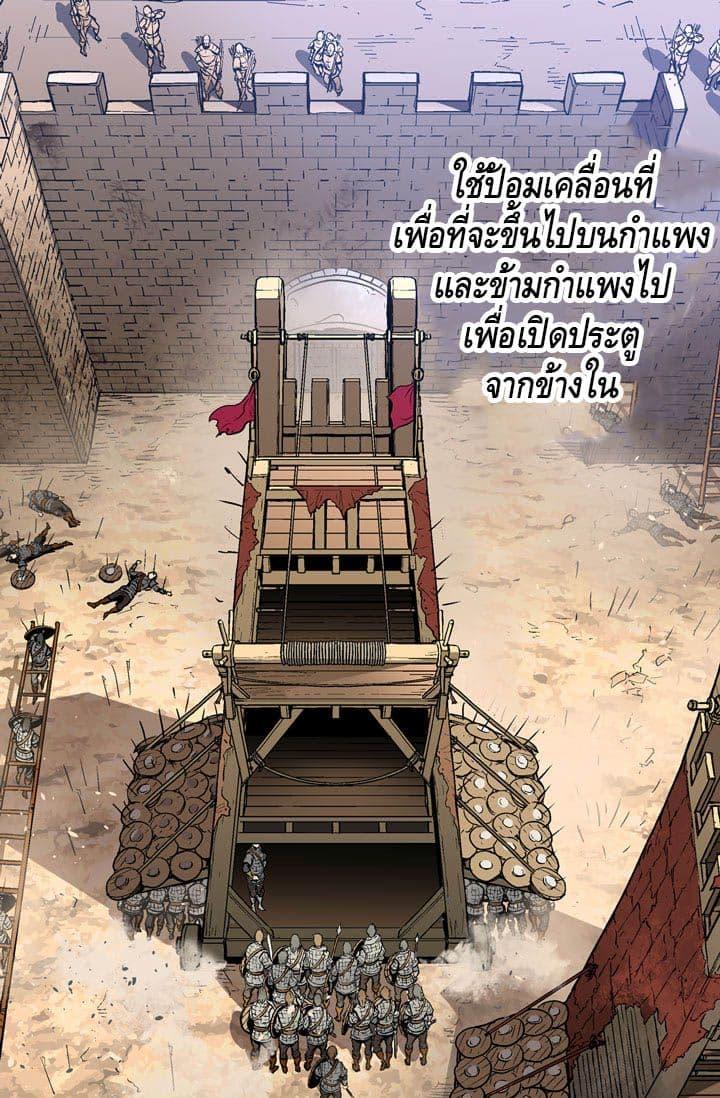 อ่านการ์ตูน Dimensional Mercenary ตอนที่ 2 หน้าที่ 21