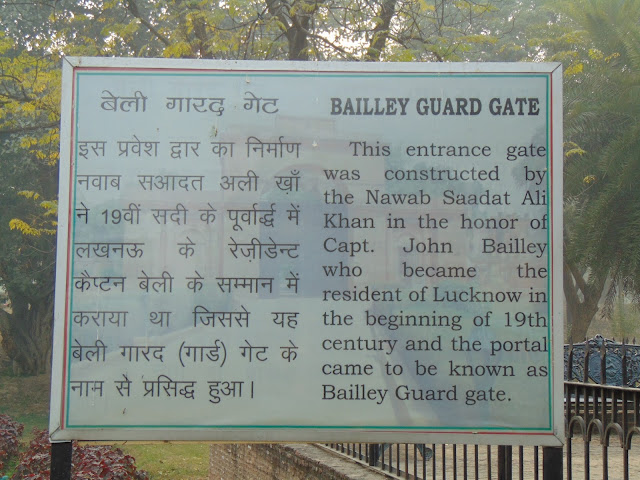 baily guard gate