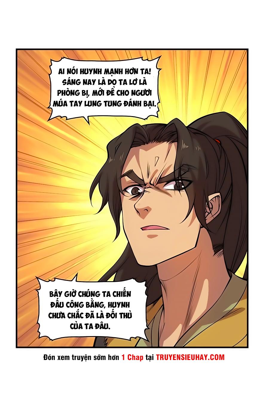 Cuộc Sống Thoái Ẩn Của Võ Lâm Chi Vương - Chap 17