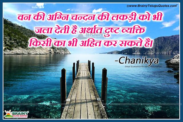 Hindi Sheyari 3d wallpapers, 4k Hindi Quotes Wallpapers, Hindi Anmol Vachan Wallpapers