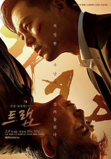 二月份10部新韓劇接連上檔 台灣OTT影音平台播出消息整理