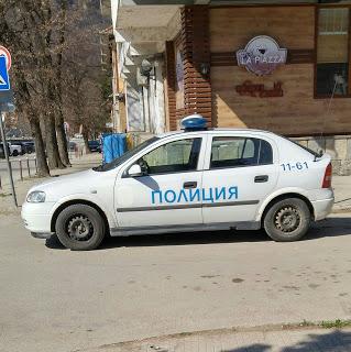 Полицейска операция в Община Тетевен от 30 април до 7 май