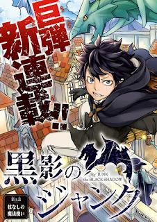 Manga Junk the Black Shadow chapter 01 Bahasa Indonesia