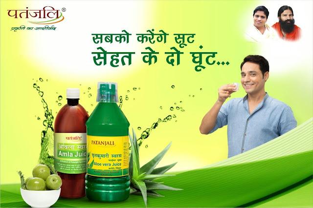 advertisement patanjali ayurvedic amla juice
