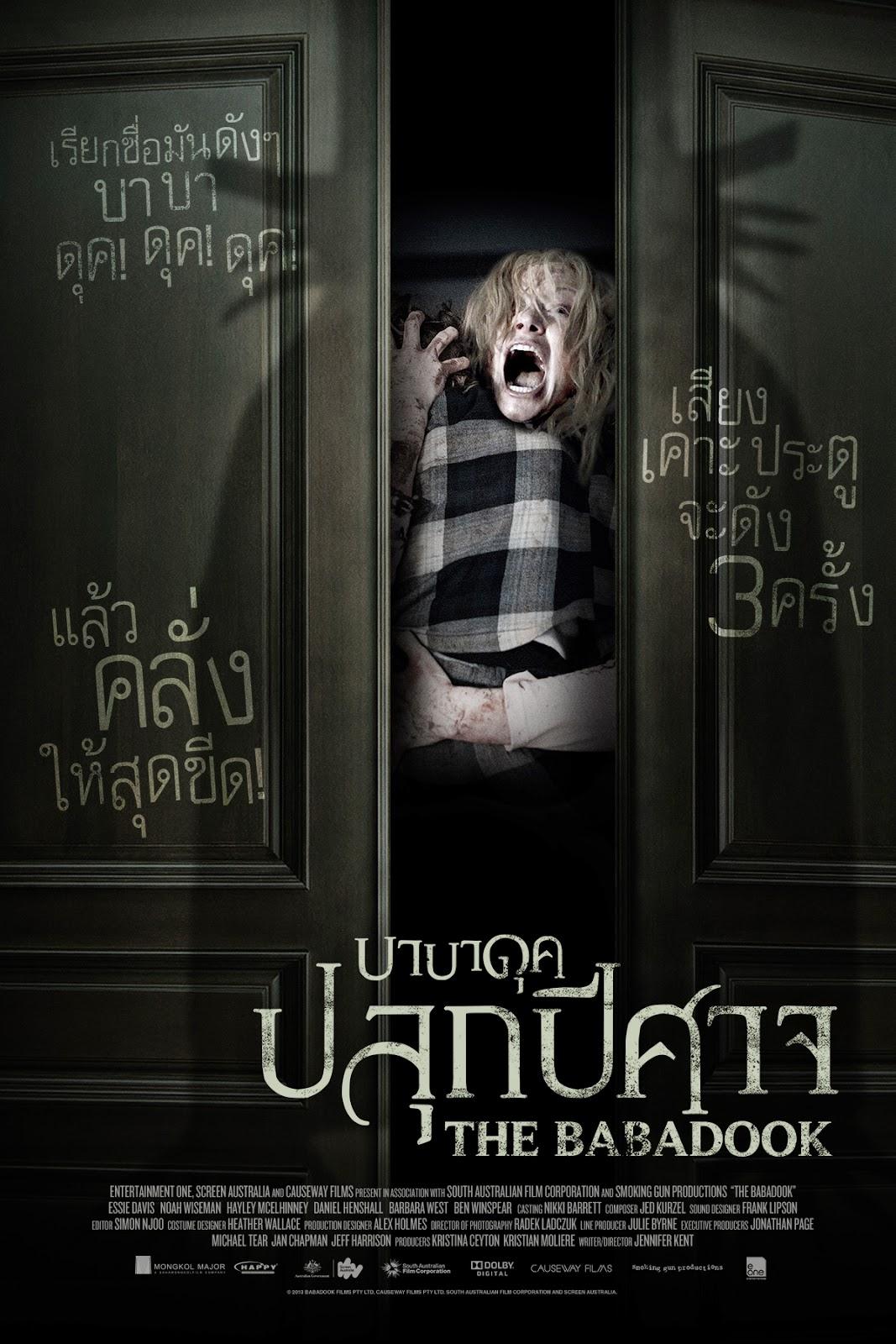 The Babadook (2014) บาบาดุค ปลุกปีศาจ [HD]