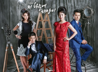 Lyric : Hazel – I Love You, Goodbye  (OST. That Sun In The Sky)