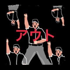 baseballfan