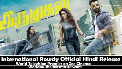 International Rowdy (Iru Mugan) Hindi Dubbed 720p HDRip Full Movie Download watch desiremovies world4ufree, worldfree4u,7starhd, 7starhd.info,9kmovies,9xfilms.org 300mbdownload.me,9xmovies.net, Bollywood,Tollywood,Torrent, Utorren
