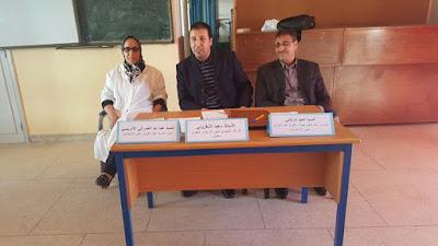 ثانوية عبد العزيز أمين الإعدادية تحتفي باليوم العالمي للشعر وتتفاعل مع تلاميذها في جو أدبي مميّز