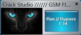 How to write IMEI using GSM Aladdin Box