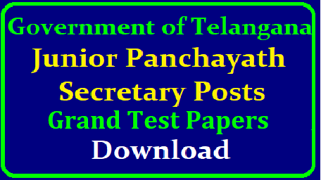 TS Jr Panchayat Secretary Grand Test Question Papers and Key Download Telangana Panchayat Secretary Exam to be held on 10th October 2018 Grand Test Papers Download Useful Model grand Test Papers for TS Junior Panchayat Secretary Recruitment Notification 2018. Peparation for Telangana Panchayat Raj Department 9335 Vacancies is almost at the end . Download Model grand test Papers and Keys here to check your preparation ts-junior-panchayat-secretary-grand-test-papers-keys-download/2018/10/ts-junior-panchayat-secretary-grand-test-papers-keys-download.html