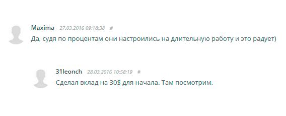 Отзывы о Uni-Trade