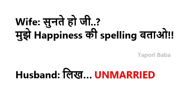 whatsapp funny jokes in hindi language font