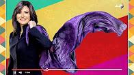 برنامج ست الستات حلقة الاثنين 9-1-2017 مع دينا رامز