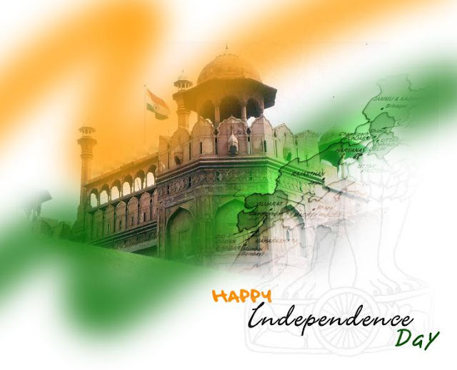 Independence Day 2016 Gifts  -
