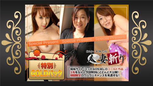 C0930_ki190817_cover