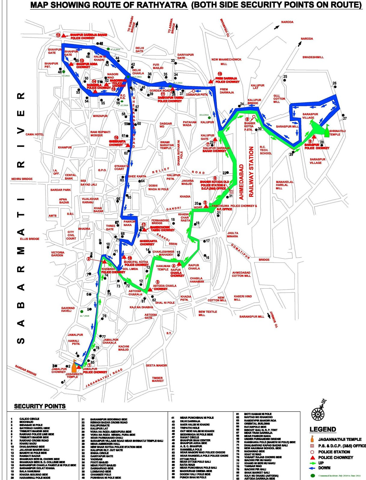 Ahmedabad City Map 3d