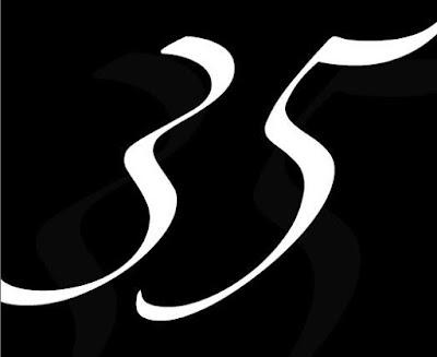 [Giải đáp] -  Mơ thấy nhặt được 3 thứ đều có số 35 có ý nghĩa gì?