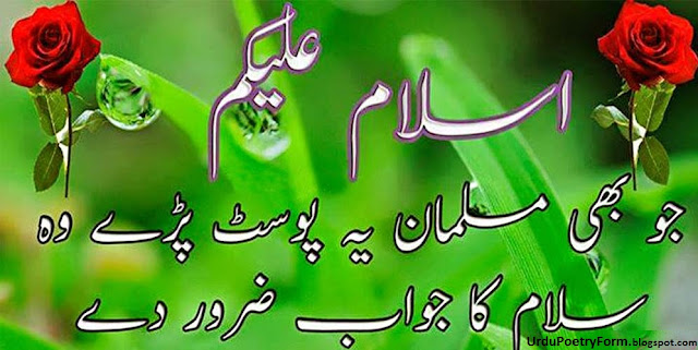 Beauty Tips Special tips for Married Girls ! Healthy Tips for Ladies Urdu in Hindi