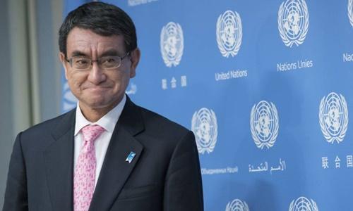 Ngoại trưởng Nhật Bản Taro Kono. Ảnh: AP.