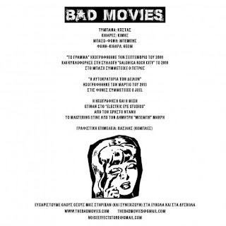 BAD MOVIES 2014_inside 2