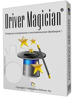 Driver Magician 5.0 poster box cover
