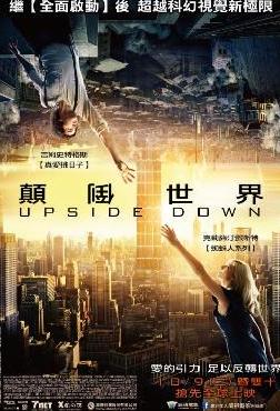 Τα πανω κατω (Upside down)2013 online