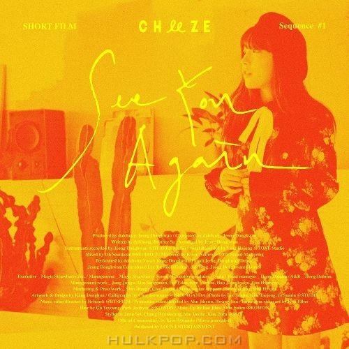 CHEEZE – SHORT FILM 'Sequence #1' – Single (ITUNES MATCH AAC M4A)