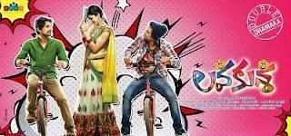 Download Lava kusa (2015) Telugu Movie 300MB