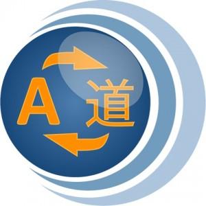 iSpeech Translator se actualiza a la versión 1.1.112.Hablar y traducir cualquier palabra o frase como el correo electrónico o de texto (SMS) en varios idiomas con Translator ™ iSpeech.La aplicación de la calidad humana de texto a voz y reconocimiento de voz es presentada a usted por iSpeech ®, el creador de DriveSafe.ly ®, el galardonado líder en aplicaciones de mensajes de texto mientras se conduce.Hablar o escribir cualquier frase y escuchar la traducción correspondiente en su elección de la lengua. CARACTERISTICAS: Traducir el texto al hablar o escribir que Después de escribir o decir la frase, la traducción aparecerá