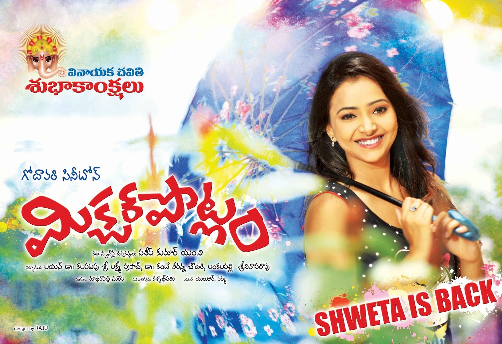 Image result for mixture potlam poster