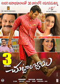 Chuttalabbayi 2nd Week Posters-thumbnail-1