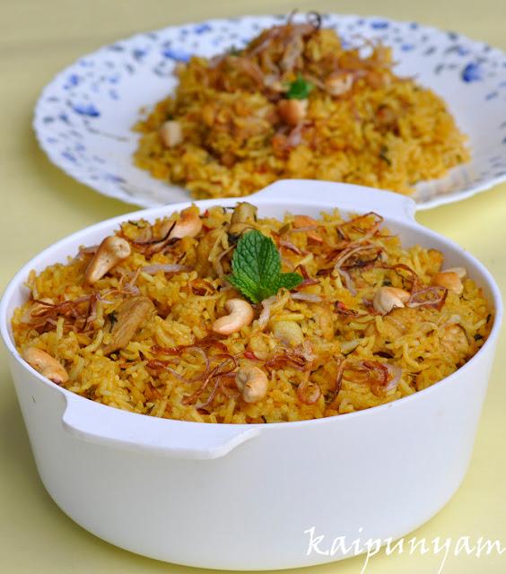 Kaipunyam.com: Simple Chicken Biriyani