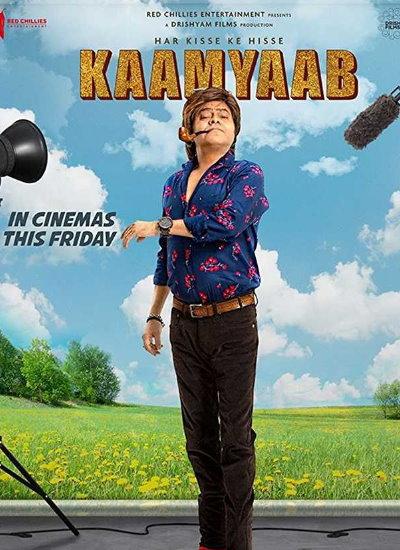 Kaamyaab 2020 full hd Hindi Movie 1.2GB Pre-DVDRip 720p