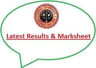 Uniraj Results 2020