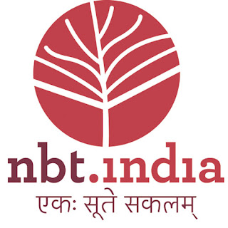 NBT India Clerk Previous Question Papers PDF
