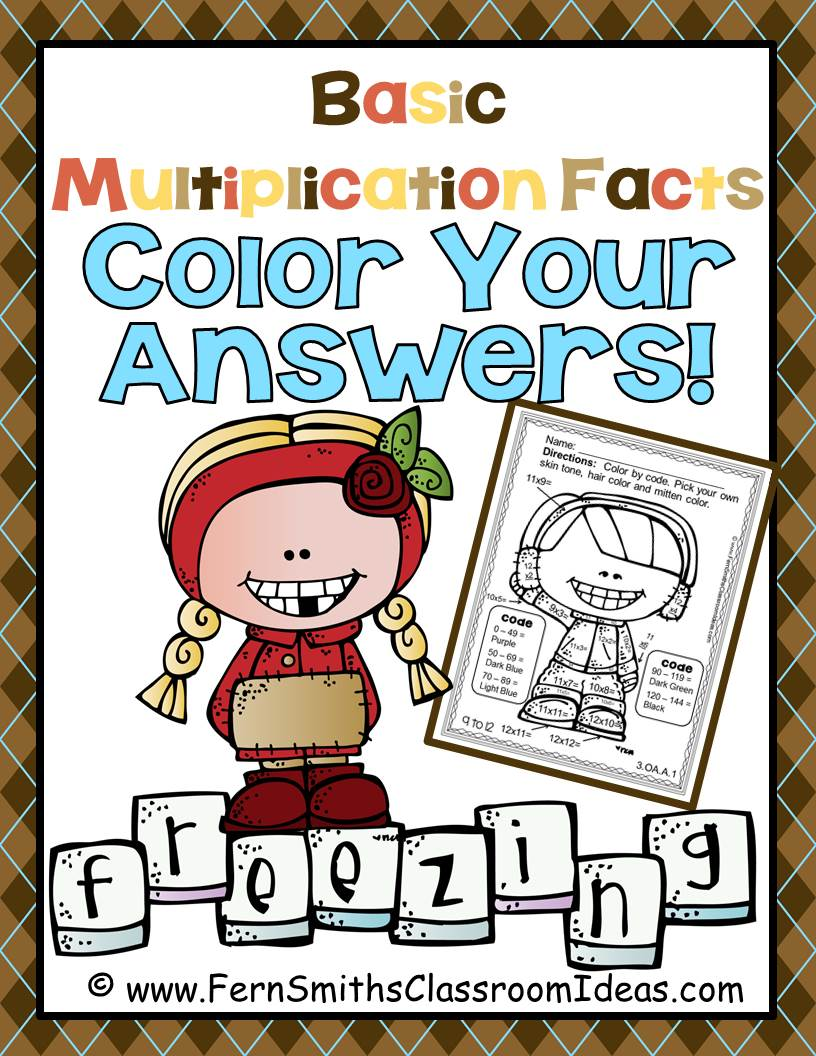 Fern Smith's Classroom Ideas Winter Fun! Basic Multiplication Facts - Color Your Answers Printables